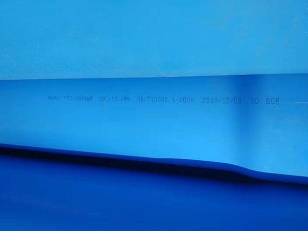 PVC筛管