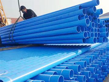 安装PVC井管前的准备工作
