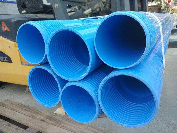 PVC井管原材料的鉴别方法